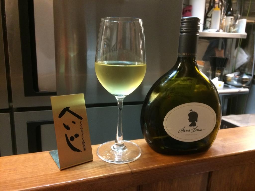 1本目のワインを注ぐ