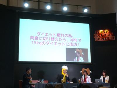 長谷川先生の紹介スライド