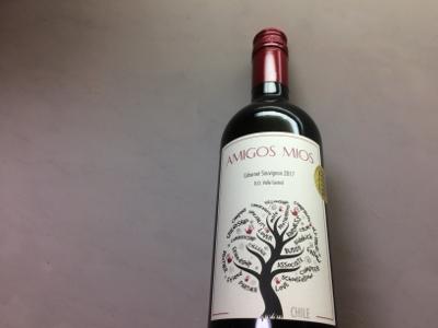 買ってきた安い赤ワイン