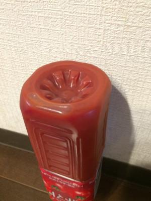 トマトの成分が底にたまる