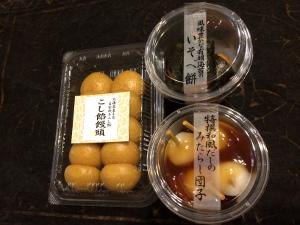 120円和菓子3商品