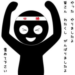 f:id:memeichi:20180205212756j:plain