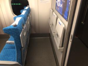 最後列の座席