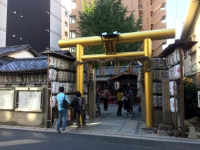 御金神社の正面画像