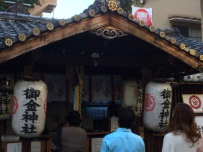 本殿の画像
