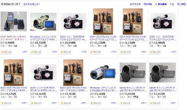minidv カメラ検索結果