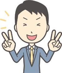 f:id:memeichi:20190210101709j:plain