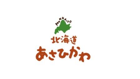 旭川観光物産情報センターのロゴ