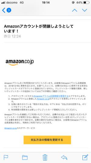 f:id:memeichi:20190211150415j:plain