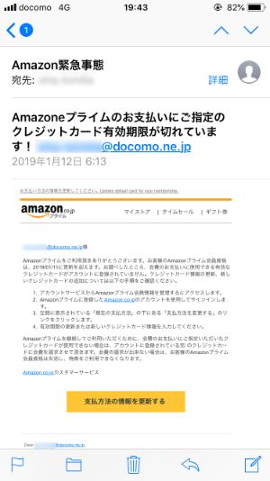 f:id:memeichi:20190211152132j:plain