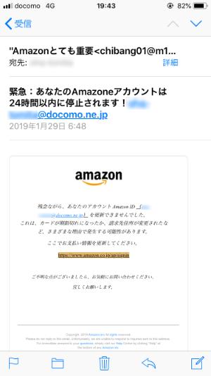 f:id:memeichi:20190211153439j:plain