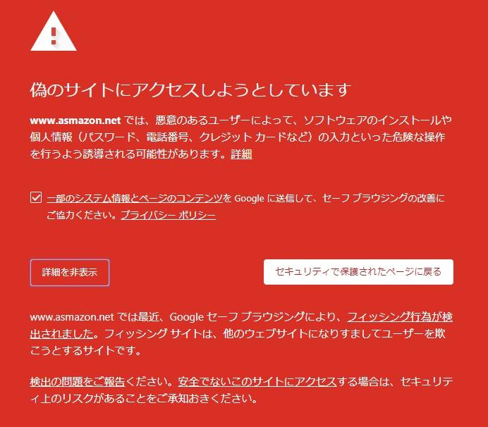 f:id:memeichi:20190211155241j:plain