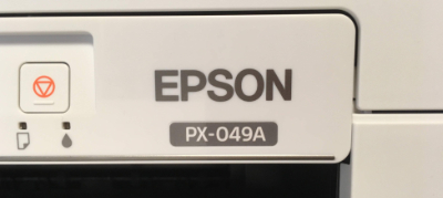 PX-049Aのロゴアップ