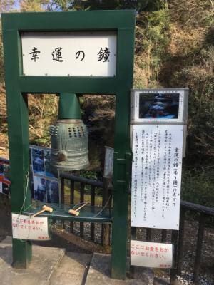幸運の鐘の画像