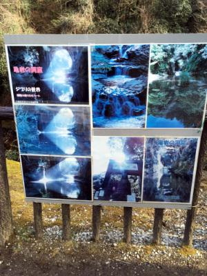 貼り出された亀岩の洞窟のベストショット