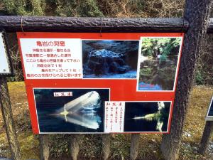 亀岩の洞窟の撮影のコツ