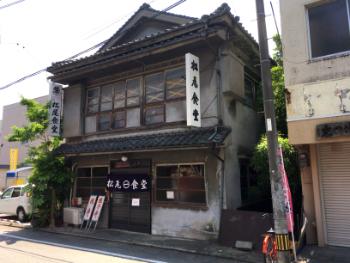 松尾食堂外観の画像