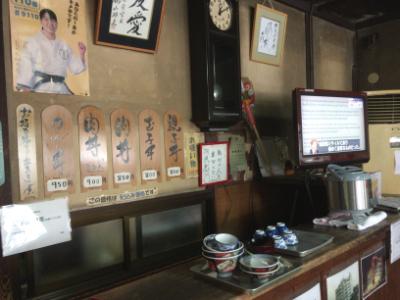 松尾食堂の店内画像2