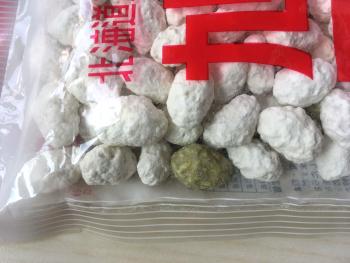 緑の旭豆の画像