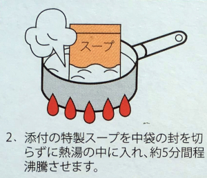 f:id:memeichi:20200726171720j:plain