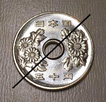 f:id:memeichi:20210117153102j:plain