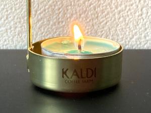 ホルダー部のKALDIさんのロゴ