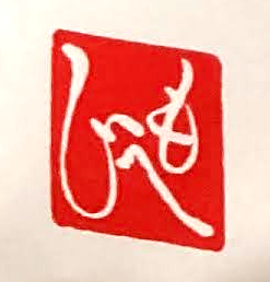 もへじ社のロゴ