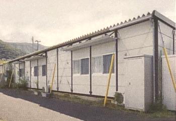復興仮設住宅の画像