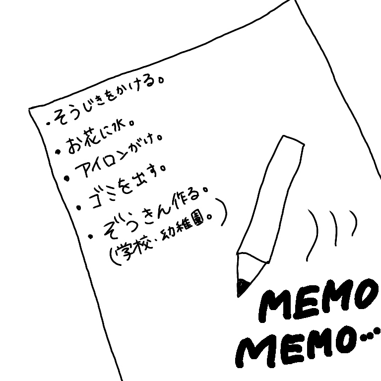 f:id:mememegmeg:20190409132049j:plain
