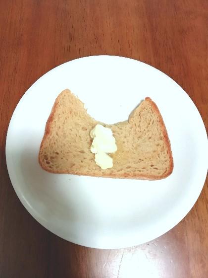きなこラテ食パン