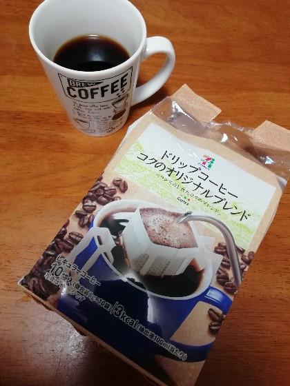 セブンイレブンのドリップコーヒー
