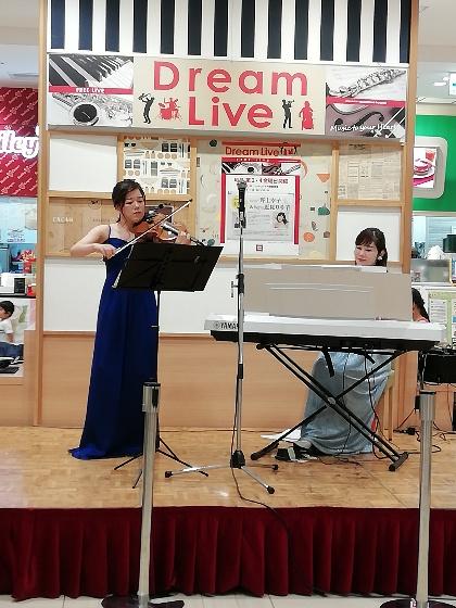 バイオリンとピアノのコラボ 生演奏