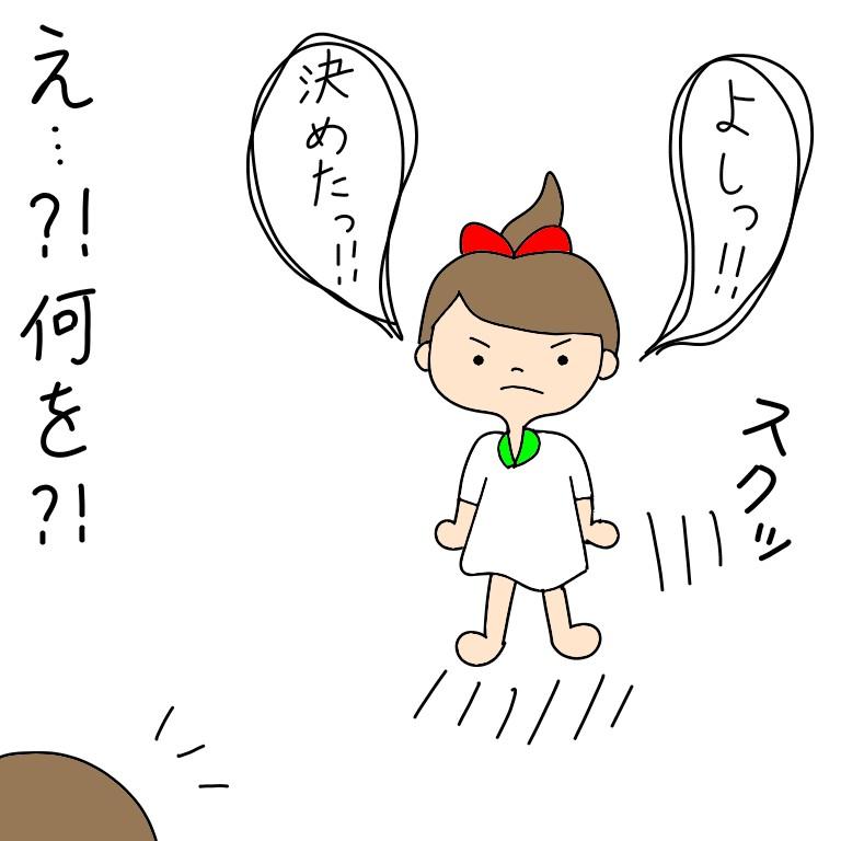 蒸し暑い日2