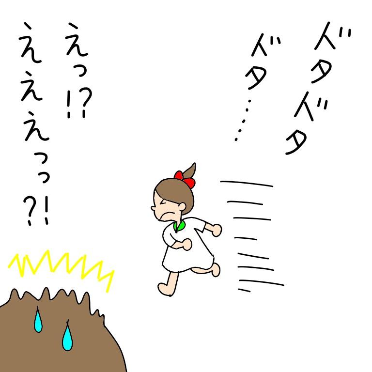 蒸し暑い日3