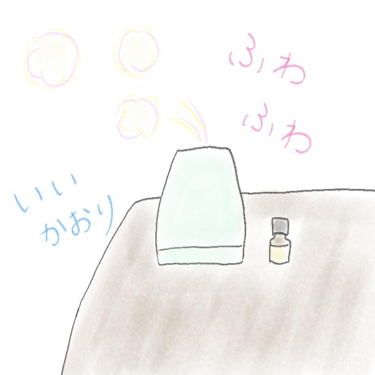 アロマディフューザー