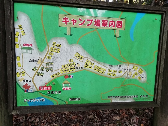 北山キャンプ場 地図