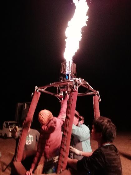 吉野ヶ里 熱気球 バーナー