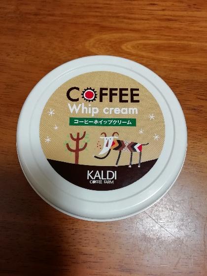 カルディー コーヒーホイップクリーム