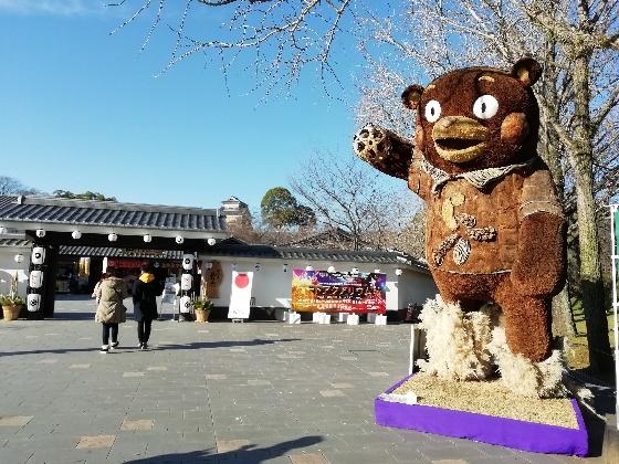 熊本県 桜の馬場 城彩苑 入口