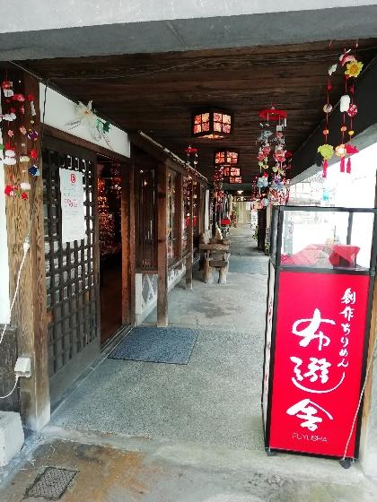 日田市 豆田町商店街