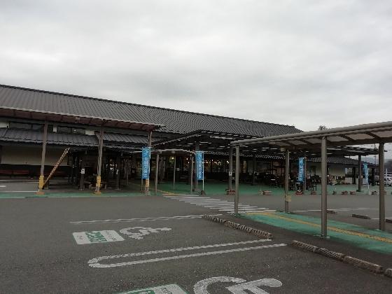 日田天領水の里 元氣の駅 大分県日田市