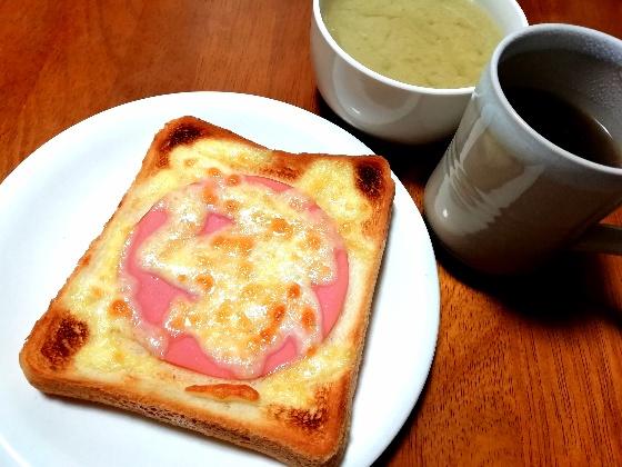ハムチーズトースト 味噌汁 コーヒー 食パン 朝食