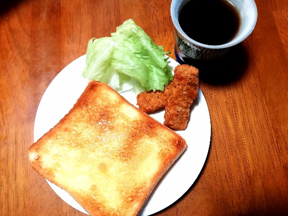 シュガートースト 食パン 朝食 サラダ チキンバー コーヒー