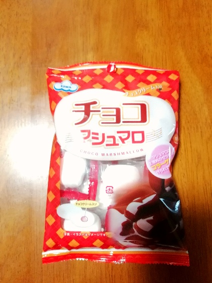 DAISO チョコマシュマロ 人気 画像