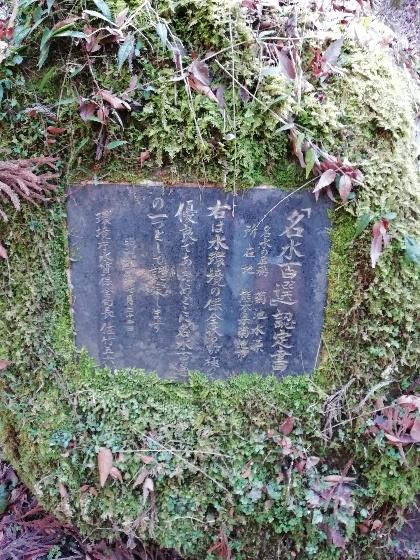 菊池渓谷 名水百選 写真 画像 石 熊本県