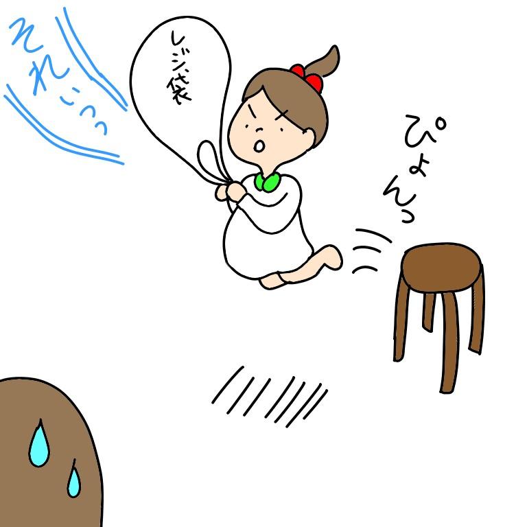 女の子 イラスト 空を飛ぶ レジ袋
