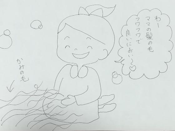 娘 母の髪を触る イラスト 画像 笑顔