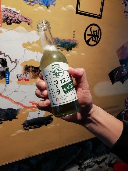 茶の文化館 抹茶コーラ 画像 写真 八女市星野村 福岡
