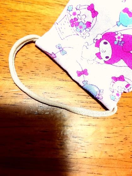 手作り マスク 子供用 ストッキング ゴム 代用 写真 画像
