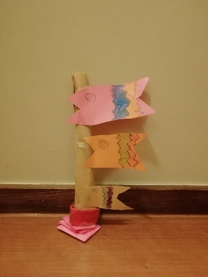 子供 手作り 工作 こいのぼり 画像 写真